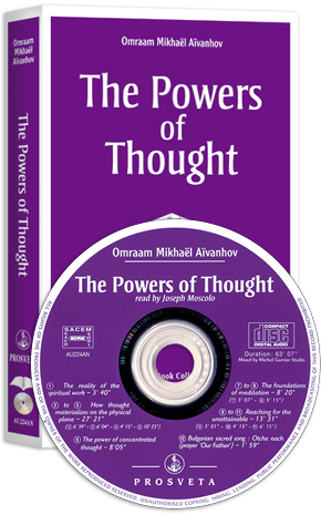 The Powers of Thought - Audio book (the CD only)