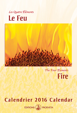 Calendar 2016: 'The Four Elements - Fire'