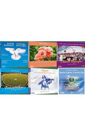 Set of 7 CDs of Mystical Music
