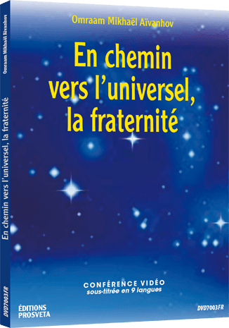 DVD NTSC - EN CHEMIN VERS L'UNIVERSEL, LA FRATERNITE