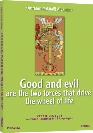 DVD NTSC - Good and evil are the two forces that drive ...