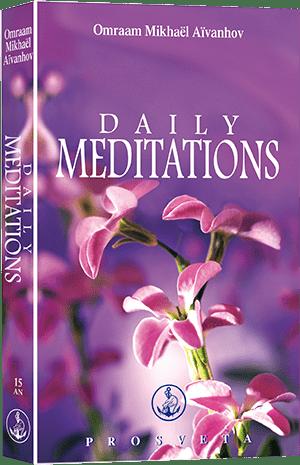 Daily meditations 2005
