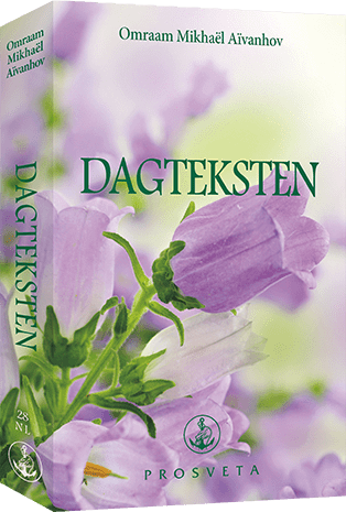 Dagteksten (2018)