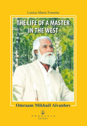 The Life of a Master in the West - NEW EDITION