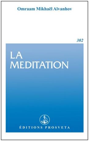 LA MEDITACIÓN