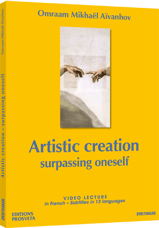 DVD NTSC - Artistic creation – surpassing oneself