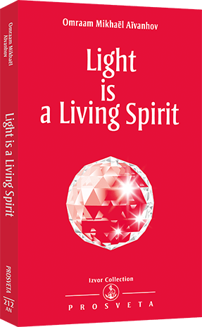 Light is a Living Spirit