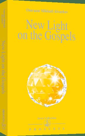 New Light on the Gospels